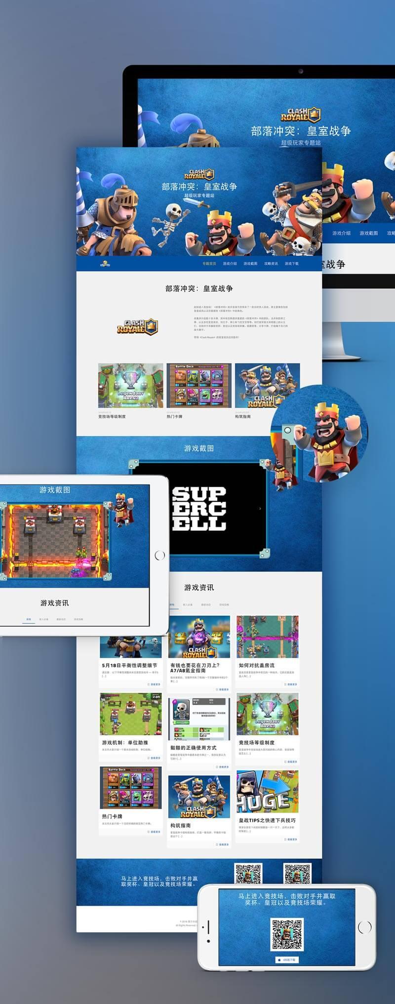 supergamewebsite