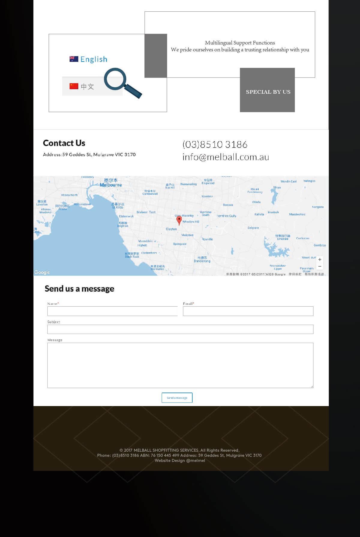 墨尔本 MELBALL 网站设计