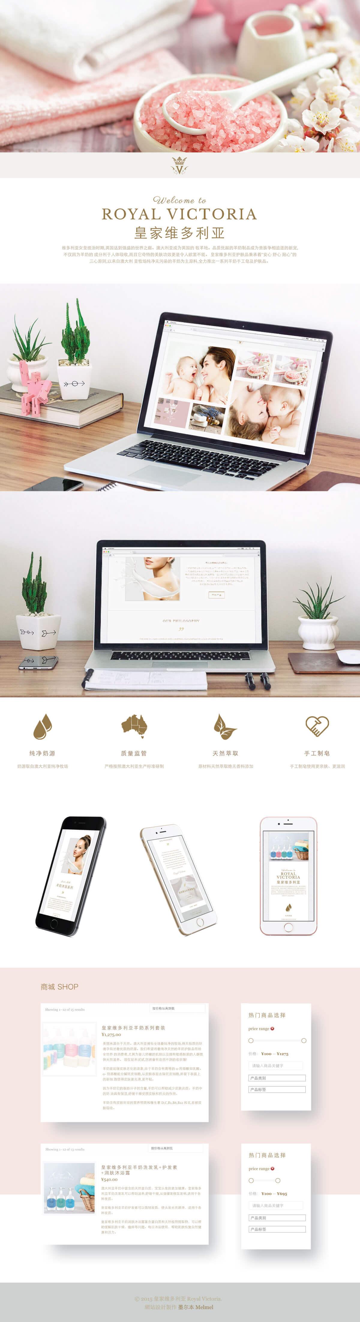 royal-victoria-website-display